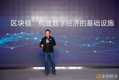 百度超级链发布新产品与生态合作计划 加快区块链产业化发展