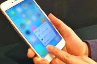 再见了,3D Touch   现已从苹果设备中消失