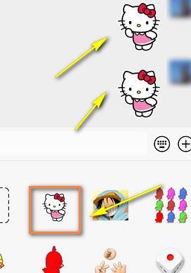怎么将微信表情发到QQ上去