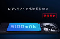努比亚官方宣布品牌升级   5100mAh大电池长续航  4月21日发布