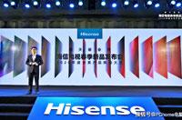 海信首款WIFI6电视正式发布  主打全场景娱乐和超画质体验