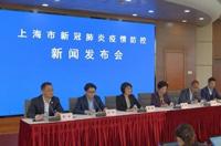 上海举行疫情防控新闻发布会,拼多多一季度补贴超50亿元