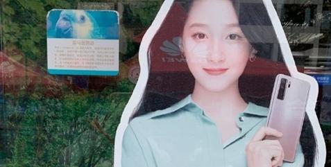 关晓彤代言,华为nova 7 SE 5G线下海报曝光