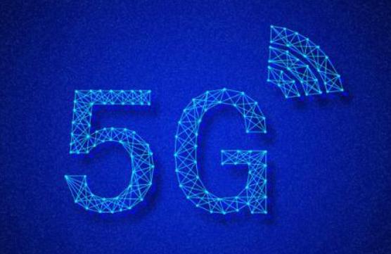 5G,正在一步步的打通消费新空间