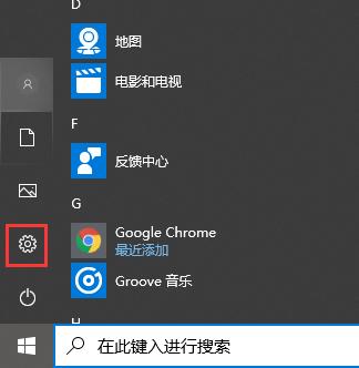 微软鼠标怎么连接电脑
