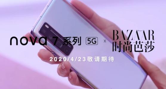 华为又一5G手机即将登场,麒麟985+40W快充,代言人是易烊千玺