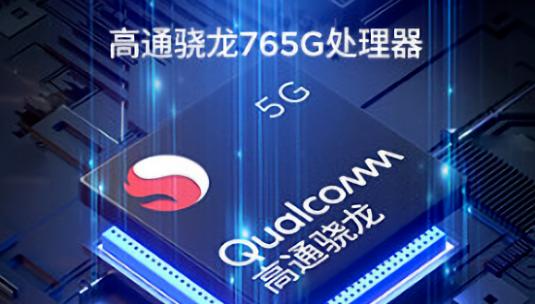 2399元起!最便宜5G游戏手机正式发布:搭载144Hz屏