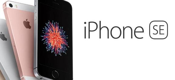 任正非同意华为出售5G技术,苹果手持万亿现金,也不会买?