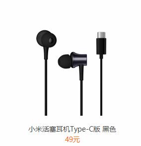 小米10耳机孔在哪个地方