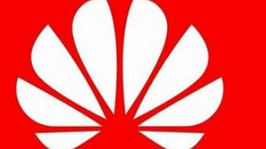 华为第一季度实现营收1822亿元 上线多种5G和AI医疗应用