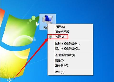 windows7系统防火墙打不开怎么解决