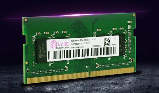 紫光国芯国产DDR4内存上架:8GB 2400MHz只要219元