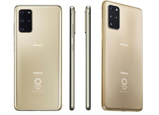 因东京奥运会取消 三星Galaxy S20+奥运版宣布流产:7500元