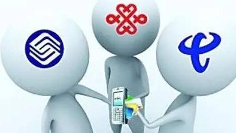 中国电信与中国移动5G套餐用户数总和超4800万