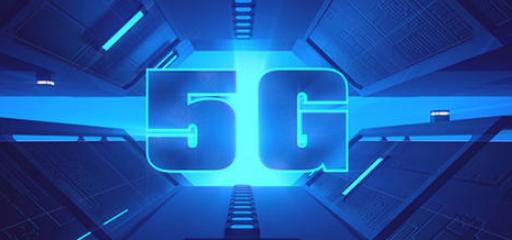 工信部:推动电信运营企业降低流量资费 带动5G消费