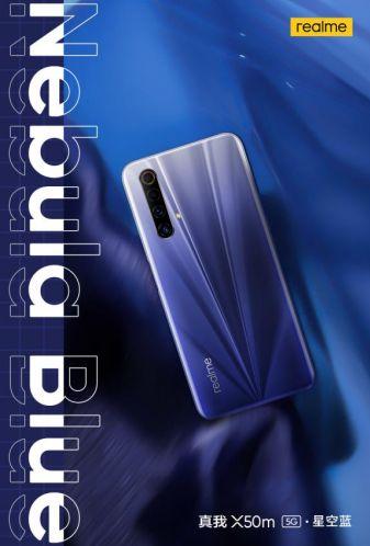5G全民手机realme 真我X50m发布 4月23日10点1999元开启预约