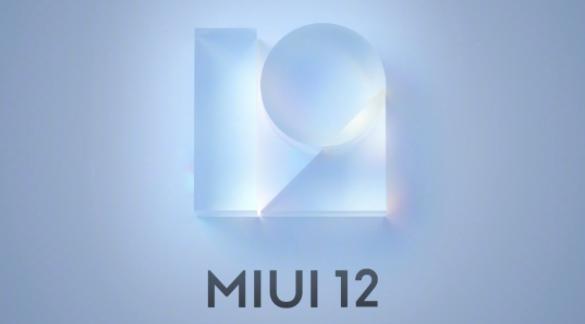 miui12稳定版安装包怎么下载