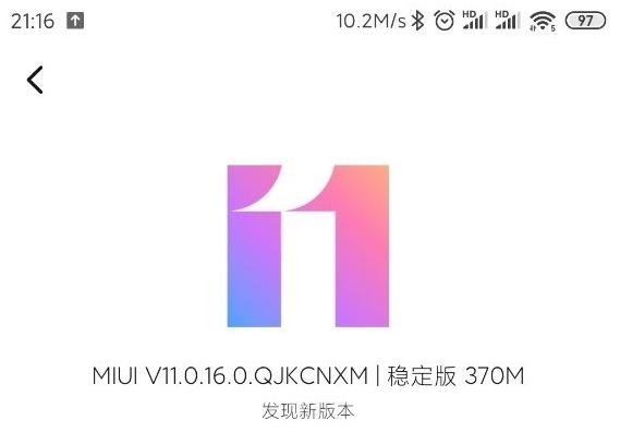 优化解锁闪绿问题:Redmi K30 Pro推送MIUI 11.0.16.0稳定版更新