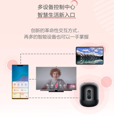 华为Mate30系列开启EMUI10.1不限量升级:一大波新功能来袭