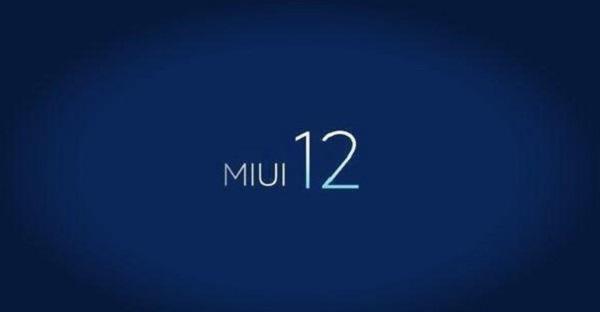 miui12申请答题答案大全