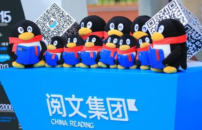 """腾讯等不起,阅文将沦为互娱IP""""后宫""""?"""