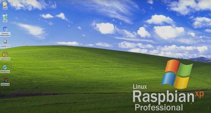 树莓派基于 Linux 的 Windows XP 现已可用