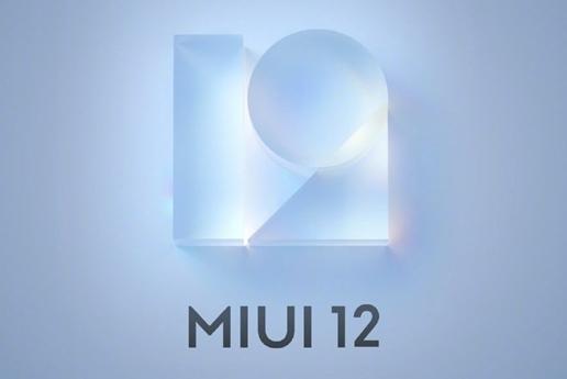 MIUI 12被用户种草:再也不想念iOS了