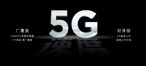 华为首款2000档5G手机开售 nova7 SE志在中端市场