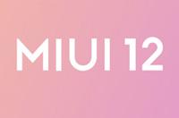 miui11的发布日期