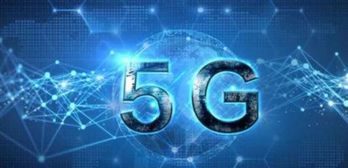 中国5G网络建设进入加速跑 700亿5G基站采购落地