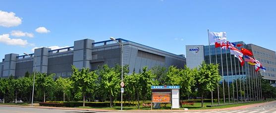 中芯国际计划上市:40% 募资投向 12 英寸芯片 SN1 项目,采用 14nm 及更先进制程