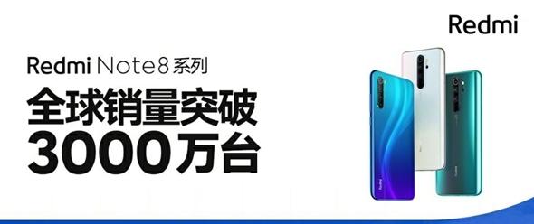 Redmi Note 8系列销量超3000万台 雷军:平均每天13万人下单
