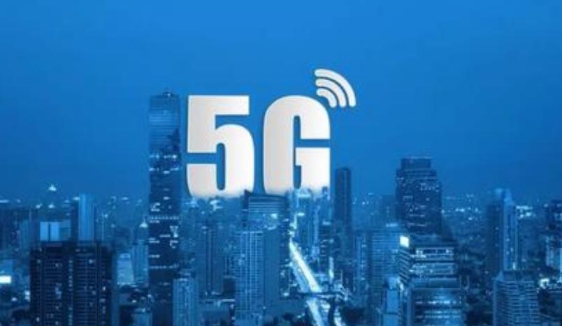 """上海市5G建设总投资近100亿元,为实现5G建设""""三年任务两年完成"""""""