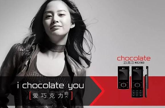 LG新款5G手机开售前夕 与京东签下50亿大单 或将重返中国大陆市场