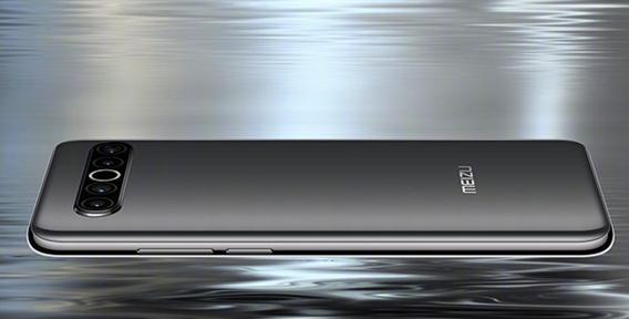 魅族17 Pro配6400W顶级三摄 首发三星全新深感探测器