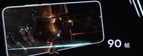 魅族17全系定制三星AMOLED屏:第三代极边全面屏、90Hz高刷