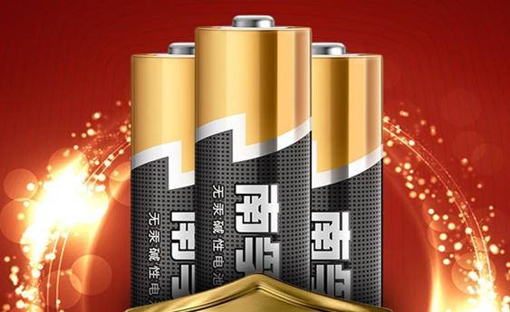"""南孚电池的""""聚能环""""只是一个塑料圈吗?真相了"""