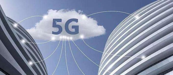 怎么理解5G?走进5G时代,需要我们做一些准备