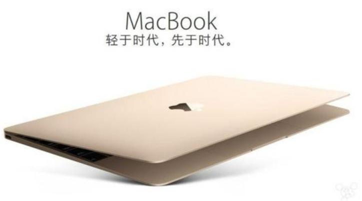 苹果更新2020款MacBook Air,安装Win 10系统后,屏幕亮度暴增30%