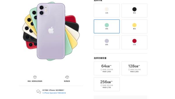 知名爆料主表示iPhone12起售649美元,比iPhone11更便宜