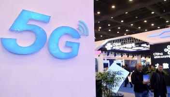 5G不香、再遇黑天鹅 尾部手机厂商面临生存危机