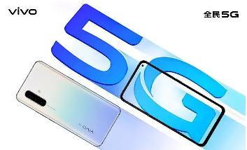 为5G SA时代做准备 vivo联合三星、华为完成5G VoNR通话