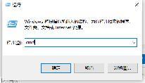 telnet命令怎么用