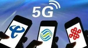 5G怪像分析:4G手机捆绑5G套餐,5G手机又用4G套餐