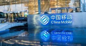 中国移动这一年:5G用户要破亿?建设成本仍是难题