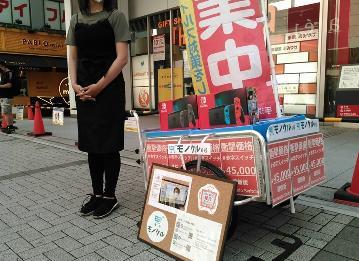 """日本街头现""""卖任天堂Switch的小女孩"""":20台迅速售罄"""