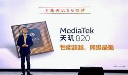 """""""发哥""""崛起!最强中高端处理器天玑820发布,Redmi 10X将首发"""