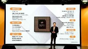 Redmi首款X系列新品Redmi 10X敲定:首发联发科天玑820