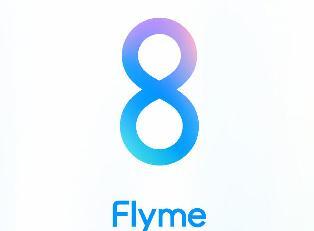 Flyme 8体验版再更新!One Mind 4.0获升级,优化小窗模式2.1