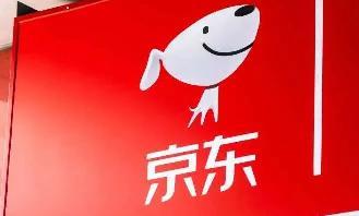 消息称京东将在下周寻求通过香港上市聆讯 预计6月18日挂牌